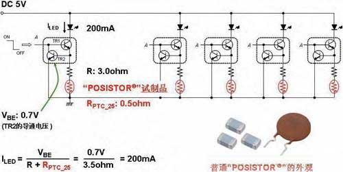 贴片cptc热敏电阻在led恒流过热保护中的应用